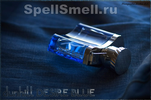 Фото аромата Alfred Dunhill Desire Blue №2