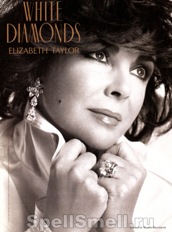 Фото аромата Elizabeth Taylor White Diamonds №3