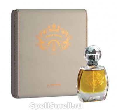 Al Haramain Arabian Treasure