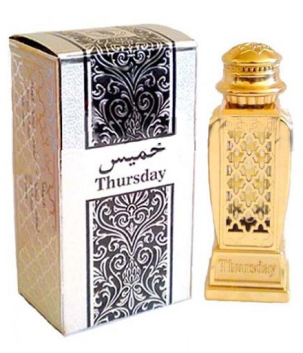 Al Haramain Thursday
