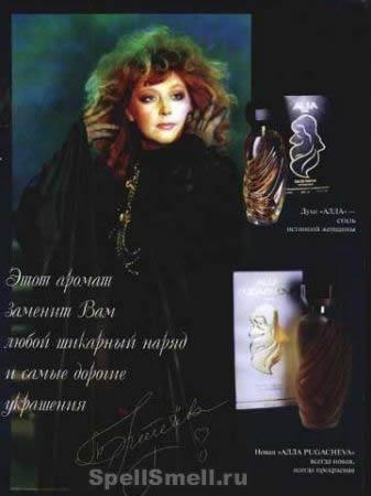 Alla Pugacheva Alla Black