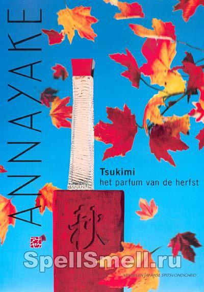 Annayake Tsukimi