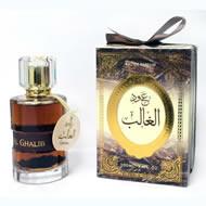 Arabic Perfumes Oud Al Ghalib
