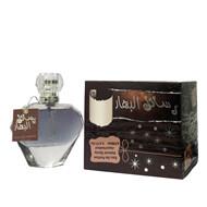 Arabic Perfumes Resail Al Bahaar