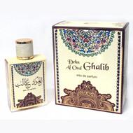 Arabic Perfumes Dehn Al Oud Ghalib