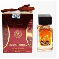 Arabic Perfumes Oud Sharqia