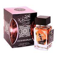Arabic Perfumes Oud Sharqia Rose