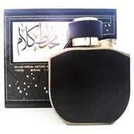 Arabic Perfumes Kalaam