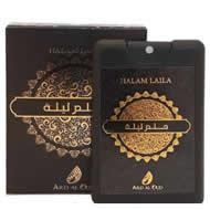 Ard Al Oud Halam Laila