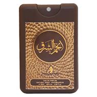 Ard Al Oud Anjam Al Sharq