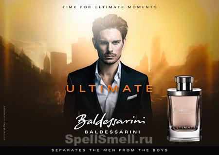 Рекламный плакат аромата