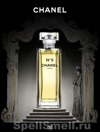Chanel Chanel N5 Eau Premiere