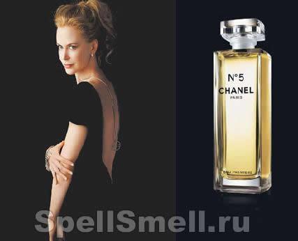 Chanel Chanel N5