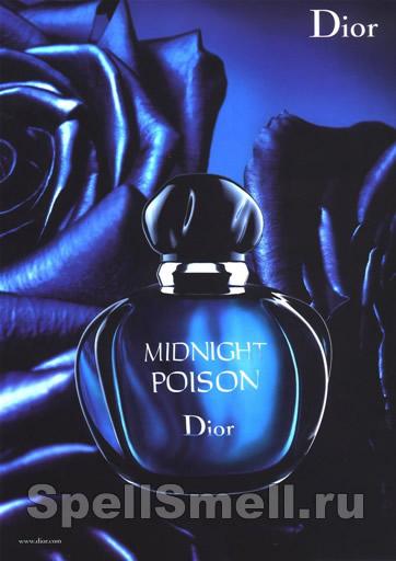 Christian Dior Midnight Poison