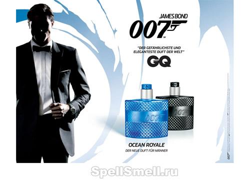 Eon Productions James Bond 007 Quantum
