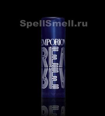 Giorgio Armani Emporio Remix For Him