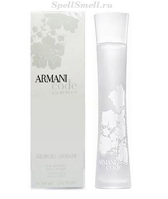 Giorgio Armani Armani Code Summer Eau Fraiche