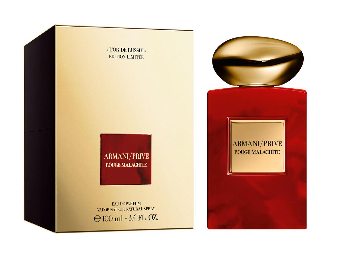 Giorgio Armani Rouge Malachite Limited Edition L Or de Russie
