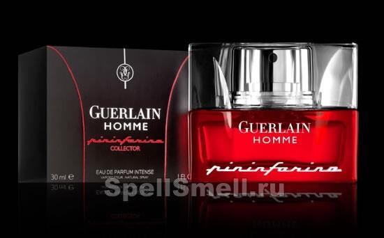 Guerlain Homme Intense Pininfarina Collector