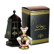 Hamidi Oud and Perfumes Rehan