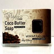 Hemani Coco Butter Soap