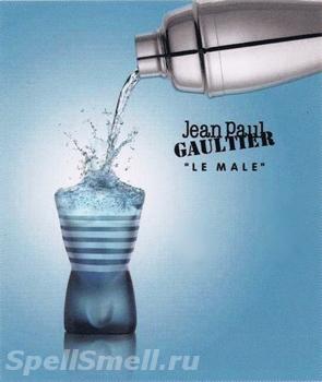 Jean Paul Gaultier Le Male Terrible Shaker Limited Editon