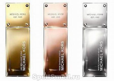 Michael Kors White Luminous Gold