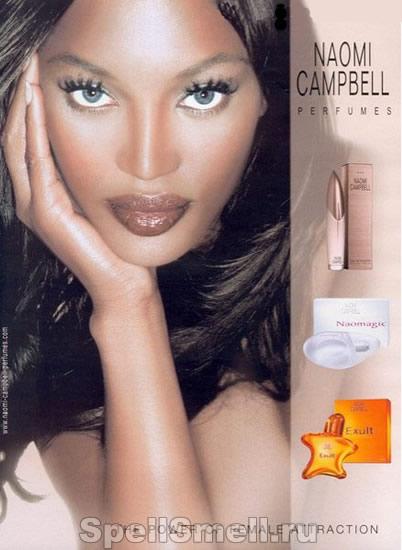 Naomi Campbell Exult