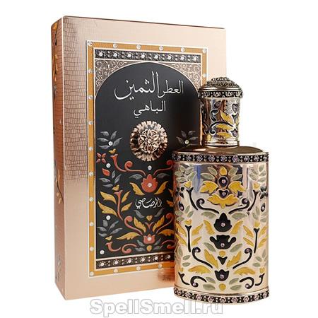 Rasasi Al Attar Al Thameen Al Bahy