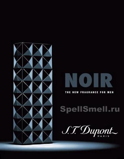 S.T. Dupont S T Dupont Noir