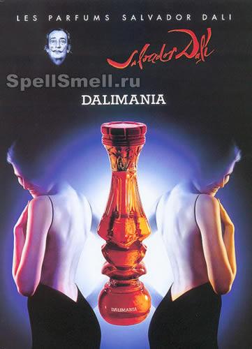 Salvador Dali Dalimania