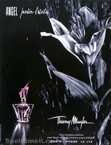 Thierry Mugler Pivoine Angel